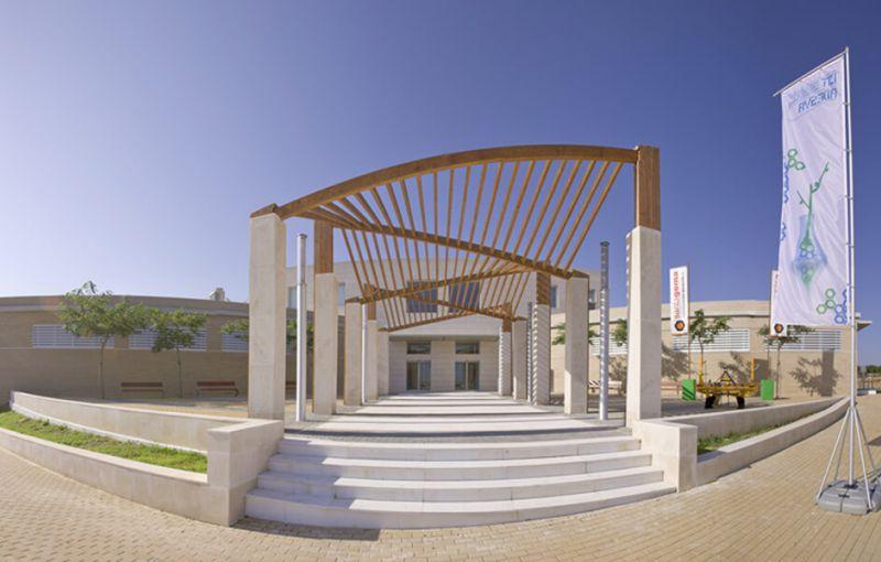 Centro Tecnológico